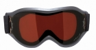 Julbo: Space III Duo 210 маска