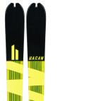 Hagan: ULTRA 65 20-21 лыжи ски тур гоночные